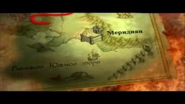 Обзор игры Blood Omen: Legacy of Kain