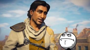 "Assassin's Creed Syndicate ""Баги, Приколы, Фейлы"""