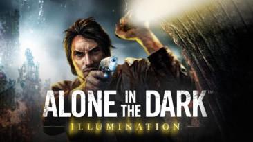 Дебютный геймплейный трейлер Alone in the Dark: Illumination