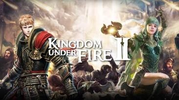 Сражения армий в трейлере Kingdom Under Fire 2