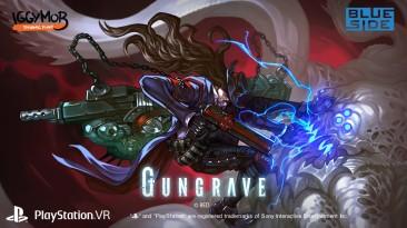 Компания Marvelous Europe выпустит в Европе Gal Metal для Switch и Gungrave VR для PS4