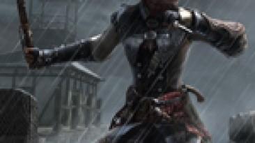 Оценки Assassin's creed : Liberation