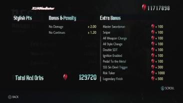Devil May Cry 5 семнадцатая миссия на идеальный S ранг (Dante Must Die)