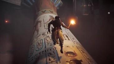 Новый Assassin's Creed Ragnarok 2020
