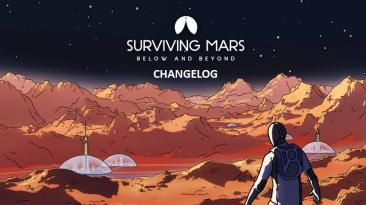 Список изменений Surviving Mars Below & Beyond