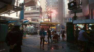 В CD Projekt предполагают, что лишь небольшой процент игроков просил у них возмещение за Cyberpunk