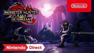 Анонсировано расширение Sunbreak для Monster Hunter Rise - новые истории, локации, монстры и ранг квестов