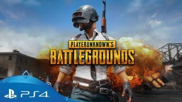 Владельцы PlayStation 4 могут бесплатно получить PUBG