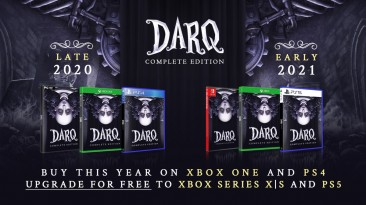 DARQ: Complete Edition для PS5, Xbox Series и Switch отложена до 2021 года