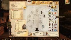 Drakensang: The River of Time: Сохранение/SaveGame (Начало игры, Взломщик + Оружия и вещи, которые редко встречаются в игре)