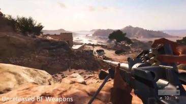 Battlefield V - анонс патча и новые 3 ствола