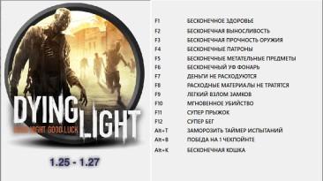 Dying Light: Трейнер/Trainer (+15) [1.25 - 1.27] {anyway}