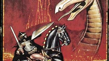 Ремейк Ultima I меняет название