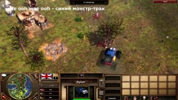 Читы в Age of Empires 3
