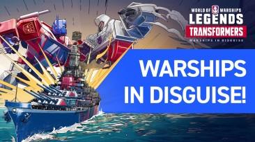 """В World of Warships появились """"Трансформеры"""""""