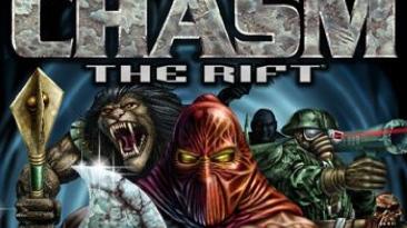 Наш ответ Quake или нет? Насколько хорошим получился шутер Chasm The Rift