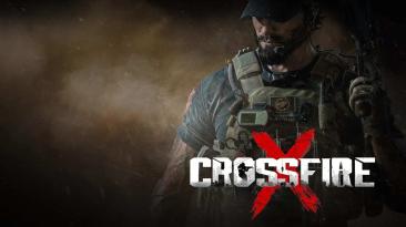 Remedy предоставляет краткую информацию о CrossfireX, Crossfire HD и других проектах
