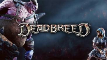 100.000 steam ключей от игры Deadbreed.