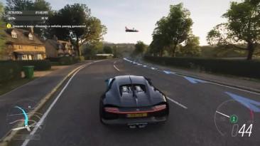 Forza Horizon 4 - Лучший Racing 2018
