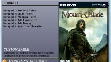 Mount & Blade: Трейнер (+6) [1.0]