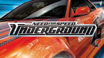 Need for Speed: Underground: Сохранение/SaveGame (Особенное сохранение для начала карьеры)
