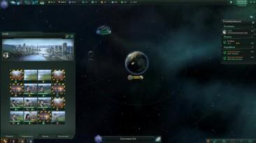 Stellaris - Первый взгляд