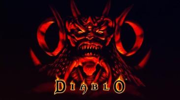 Эволюция Diablo: как изменялась серия и к чему движется четвертая часть