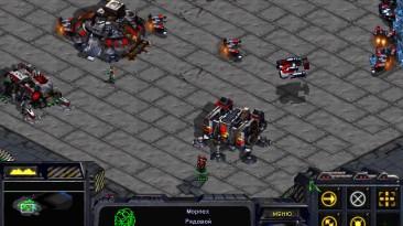 """StarCraft """"Русская озвучка всех NPC   RVA NPC 1.5"""""""