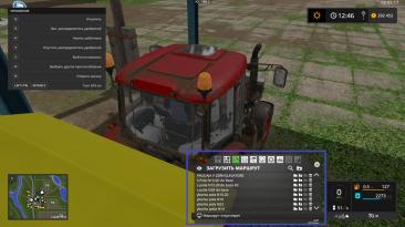 Farming Simulator 17: Сохранение/SaveGame (Для Курсплея / For Courseplay)