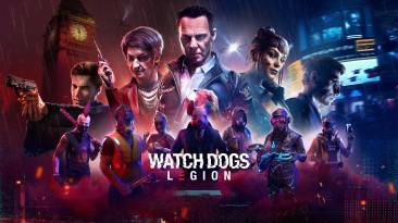 Ubisoft поделилась информацией о новом обновлении 3.30 для Watch Dogs Legion