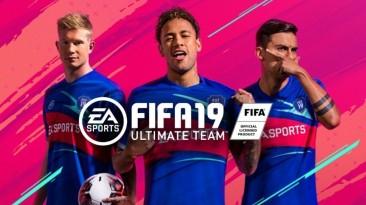 Турниры по FIFA 19 собрали 61 миллион зрителей