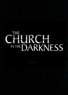 The darkness игра скачать торрент