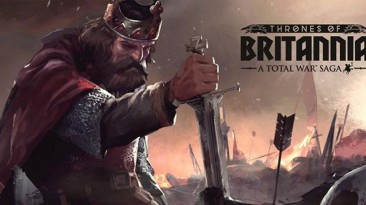 Total War Saga - Thrones of Britannia станет сложнее