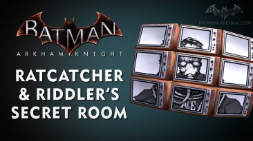 В Batman: Arkham Knight нашли секретную комнату, а также кое-что еще интересное