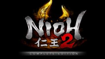Новый мод для Nioh 2 - The Complete Edition улучшает сглаживание