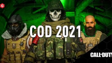 Слухи: Новая Call of Duty уже на подходе
