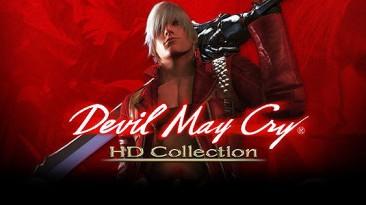 Что пишут критики в обзорах Devil May Cry HD Collection