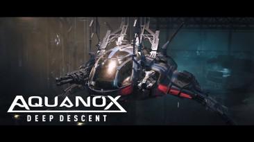 Aquanox Deep Descent появится в октябре
