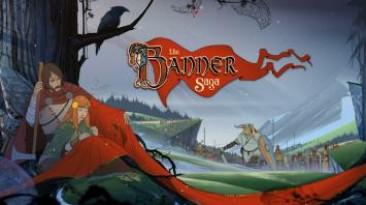 Создатели The Banner Saga поделятся с инди собственным игровым движком