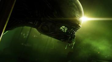 Слух: Alien Blackout станет мультиплеерным шутером для PC, PS5 и Xbox Scarlett