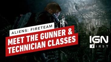 Геймплей Aliens: Fireteam за стрелка и техника