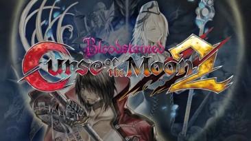 Bloodstained: Curse of the Moon 2 - поддержка локального коопа и дата релиза