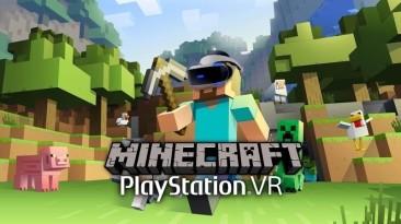 Обновление Minecraft для PS4 добавит поддержку PlayStation VR в сентябре