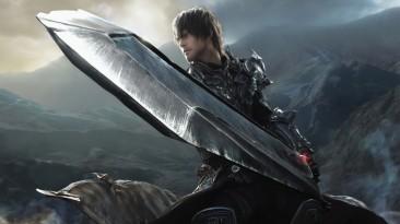 Final Fantasy XVI, скорей всего, не выйдет до Forspoken