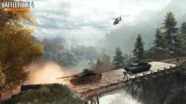 Бесплатное дополнение Battlefield 4: Legacy Operations выходит сегодня