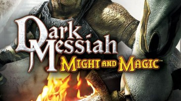 Dark Messiah of Might and Magic - Гениальный симулятор убийцы