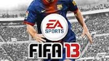 [FIFA 13] не покидает вершины пьедестала