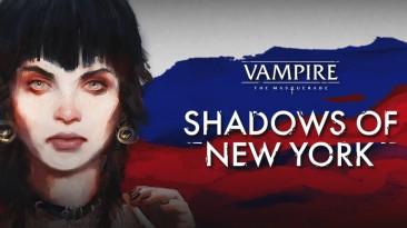 Vampire: The Masquerade - Shadows of New York: появилась официальная русская локализация