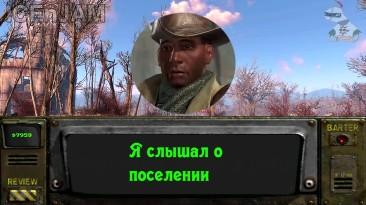 Престон Гарви звонит в офис социальных служб пранк перевод (Русские субтитры)