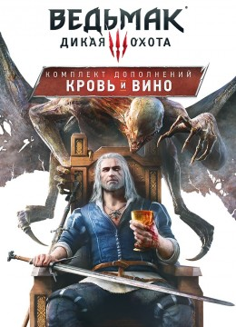 Witcher 3: Wild Hunt - Blood and Wine